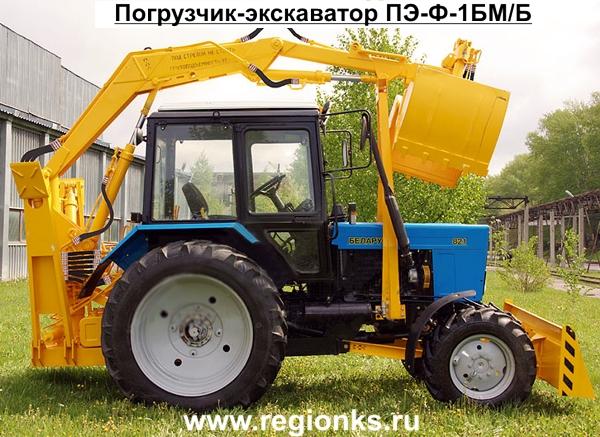 Погрузчик-экскаватор грейферный ПЭ-Ф-1Б/БМ